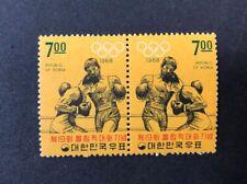 South Korea #621b 1968 MLH