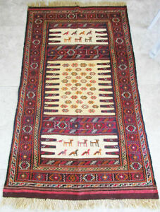 Antique Afghan Carpet - Handmade Turkomen Rug tribal wool Carpet  Kilim Runner