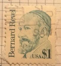 United States of America stamps - Dr. Bernard Revel 1885-1940  $1  1986
