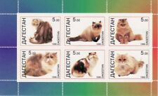 Cats On Stamps - 6 Stamp  Sheet - 4A-008
