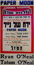 "1974 Israel MOVIE POSTER Film ""PAPER MOON"" Hebrew RYAN O'NEAL Peter BOGDANOVICH"