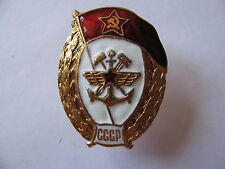 """SOVIET RUSSIAN BREASTPLATE BADGE """"NORMAL MILITARY SCHOOL OF COMMUNICATIONS"""" COPY"""