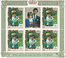 PENRHYN 1981 ROYAL WEDDING 40c SOUVENIR SHEET MNH