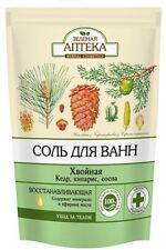 Rilassamento aromaterapia Bagno di sale 500g VERDE FARMACIA CURA PER LA PELLE/6265