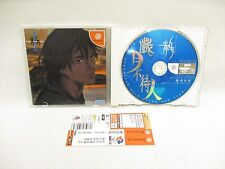BLUE SUBMARINE No.6 Time And Tide Ao No Item Ref/141 Dreamcast Sega Game dc