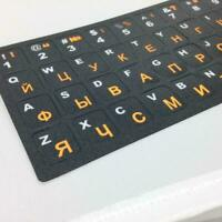 Computer Film Notebook Aufkleber Tastatur russische de Buchstaben PVC-Membr Y5F2