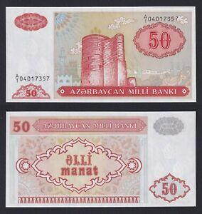 Azerbaijan 50 manat 1993 Fraction Prefix FDS/UNC  C-07