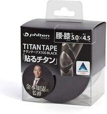 Phiten Phiten Titanium Tape X100 Black 5.0cm × 4.5m Aqua Titanium