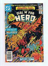 DC Comics Adventure Comics #486 Fine+ 1981