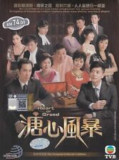 Hong Kong TVB Drama DVD Heart Of Greed 溏心風暴 (2007) English Subtitle Free Ship