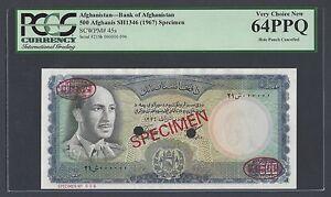 Afghanistan 500 Afghanis Sh1346 -1967 P45s Specimen TDLR Uncirculated
