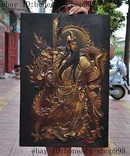 China Old wood Painting Carved Guan Gong Guan Yu warrior God Wall hanging Tangka