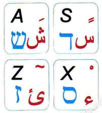 Arabic-Hebrew-English keyboard stickers white