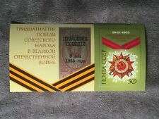 SCOTTS #4321 1975 RUSSIA SOUVENIR SHEET/STAMP MNH