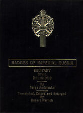 Badges Imperial Russia Including Military Civil Religious Order - R. Werlich