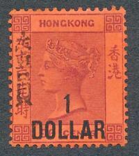 HONG KONG 63 MINT LH, $1 on 96c OVERPRINT, VICTORIA,