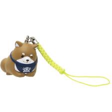 Chuken Mochi SHIBA inu DOG Cute Japanese fortune mascot charm pendant souvenir