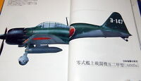 Zero fighter plane Mitsubishi A7M Reppu book japan japanese sam ww2 #0192
