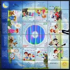 Israel 2013 Nursery Rhymes Hologram Kids Music Songs Small Bow ** MNH