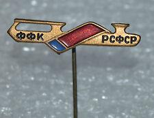 Russian Soviet Federative Socialist Republic RSFSR Ice Hockey rare vtg pin badge