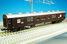 KATO 5059-1 JNR Coaches Type OYU12 Brown Color (N scale) New!!