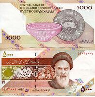 Rials / Rials 5000 Banknote P 152 (2013) Papiergeld aus Asien kassenfrisch UNC.