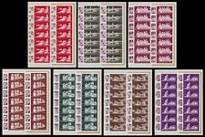 Burundi 1969 IMPERFORATE part of sheets - RED CROSS stamp set x14 MNH......A5659