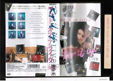 DEAD OR ALIVE Rip It Up Live (in Japan) JAPAN VHS VIDEO 35.2P-115 1988 issue