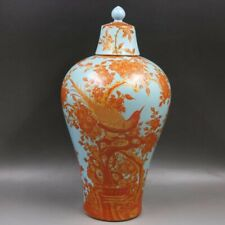 Chinoiserie vase  blue and orange Chinese Porcelain Ginger Jar art decor