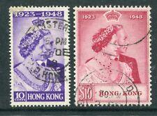 1948 China Hong Kong GB KGVI Silver Wedding set stamps Fine Used