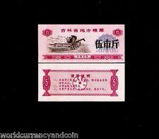 CHINA 5 YUAN 1975 *BUNDLE* FARM ING UNC COUPON 100 PCS LOT HONG KONG MACAU MACAO