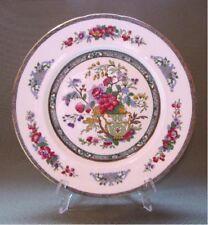 Paragon Tree of Kashmir 10 3/4 in Plate Fine Bone China