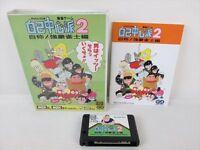 MSX GAMBLER JIKO CHUSHINHA 2 MSX2/2+ Import Japan Video Game 20426 msx