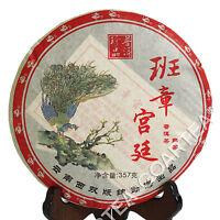 357g 2006 Yunnan MengHai BanZhang GongTing puer Pu'er Puerh Ripe Black Cake Tea