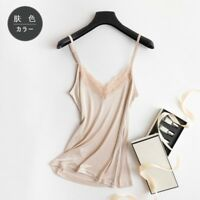 Ladies Silk Strap Vest Lace Sleeveless Shirt Tank Top Spaghetti Cami V Neck