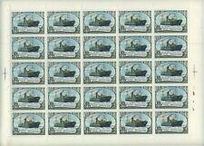 Russia USSR 1981 Icebreaker Malygin Mi.SU. 5092 Full Sheet MNH