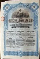 The Russian Tobacco Company.  1 share=£1 bond dated 1915