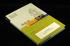 We want to live in dignity (paperback), BAI YANG - Unknown Paperback Book