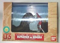 Ultraman VS Gomora Diorama BANDAI Special Screen Gallery 03 Figure JAPAN