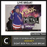 2020-21 UPPER DECK SKYBOX METAL HOCKEY 8 BOX CASE BREAK #H1152 - RANDOM TEAMS