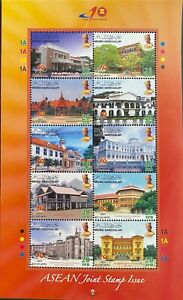 Brunei ASEAN 40th Anniversary 2007 Joint Issue Landmarks Architecture MNH