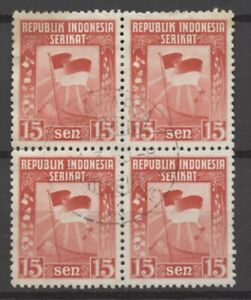 No: 66483 - INDONESIA - AN OLD BLOCK OF 4 - USED!