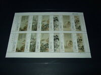 China Stamp- 2009-6 Selected Artworks of ShiTao Painting Stamps-S/S- MNH
