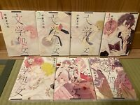 Bungaku Shojo 1- 7 Japanese comic set manga literature virgin
