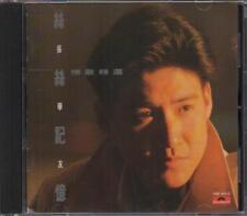 Jacky Cheung / 張學友 - 絲絲記憶 情歌精選 (Out Of Print) (Graded: EX/EX) POCD258