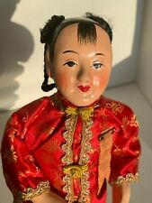 "Asian Doll Female Wedding Doll Chinese Composition Hand Painted 1980 8.75"" USA"