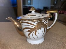 Vintage White & Gold Design Tea Kettle Pot 7� Tall With Lid Japan (Cg)