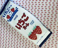PU Leather Strawberry Milk Box Pencil Case New