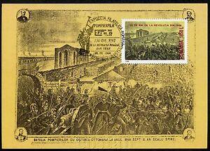 1998 Firefighters Fighting Turks Army,1848 Revolution,Bucharest,Romania,5341,FDC