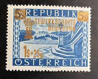 Österreich Plattenfehler Gewerkschaftsbewegung Mi. 983 VII postfrisch/** MNH